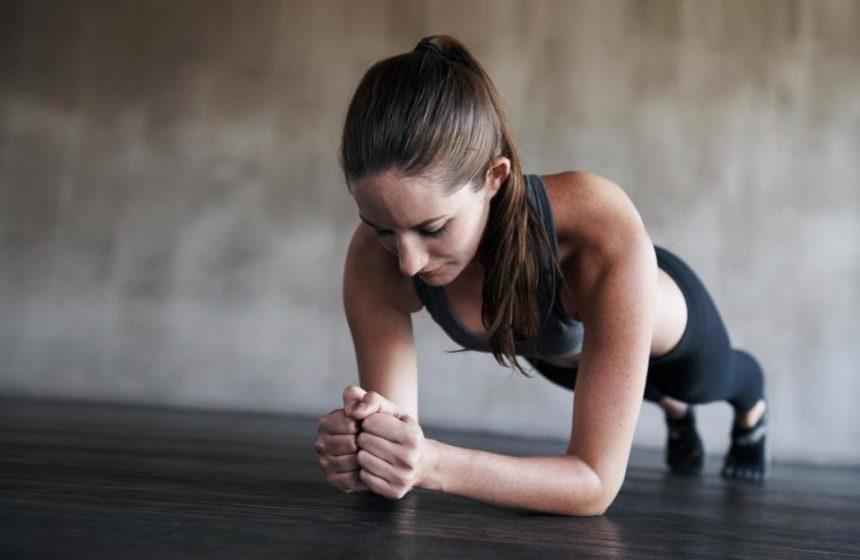 Cum sa iti conturezi corpul